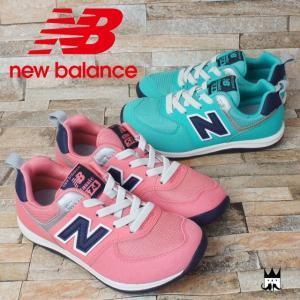 ニューバランス new balance KS574 男の子 ...