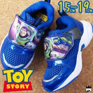 トイストーリー TOY STORY キッズ 男の子 ベルクロ スニーカー 7169 ディズニー ピクサー ブルー