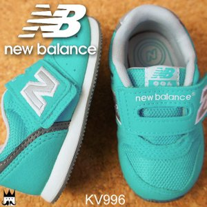 ニューバランス new balance ベビー キッズ スニーカー FS996 男の子 女の子 ベビー靴 子供靴 TBI ターコイズブルー|smw
