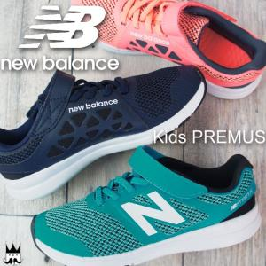 ニューバランス new balance キッズ ジュニア ベ...