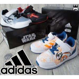 アディダス adidas ベビー キッズ スニーカー BABY STARWARS EL I BA9397 BA9399 BA9400 男の子 子供靴 シューズ インファント ファーストシューズ BB8 白 黒|smw