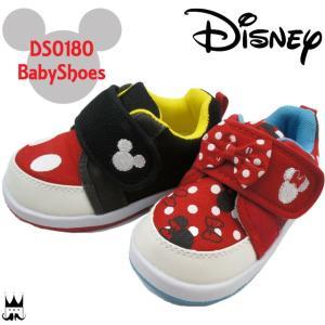 ディズニー Disney 男の子 女の子 子 キッズ チャイルド 子供靴 ベビーシューズ DS018...