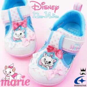 ディズニー Disney おしゃれキャット マリー ベビー キッズ 女の子 サンダル サマーシューズ DN B1189 ホワイト ムーンスター 2E MoonStar|smw