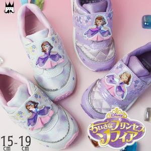 ちいさなプリンセス ソフィア キッズ 女の子 スニーカー 子供靴 DN C1218 パープル ホワイト 通園 ディズニー Disney ムーンスター MoonStar|smw