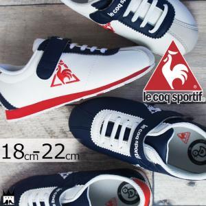 ルコックスポルティフ le coq sportif キッズ ジュニア スニーカー モンペリエ III K QEN-6113 男の子 女の子 子供靴 ネイビー/ホワイト ホワイト/ネイビー|smw