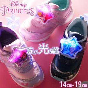 ディズニープリンセス スニーカー キッズ ベビー 女の子光る靴 LED搭載 子供靴 ちいさなプリンセ...