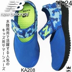 ニューバランス new balance キッズ ジュニア 男の子 女の子 サマーシューズ KA208 BUY ブルー/イエロー サンダル|smw