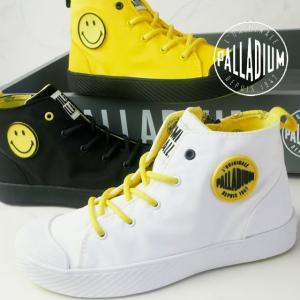パラディウム キッズ ハイカット スニーカー ジュニア 56076 白 黒 黄色 男の子 女の子 子供靴 スマイリー スマイル コラボ リミテッド 限定モデル ジップアップ|smw