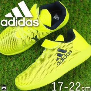アディダス adidas キッズ ジュニア スニーカー CG3112 キッズシューズ 男の子 AltaTurf X K イエロー|smw