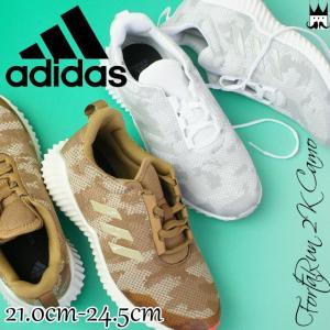 アディダス adidas キッズ ジュニア 男の子 女の子 スニーカー フォルタラン 2 K カモ AH2624 ゴールド B96362 ホワイト ランニングシューズ|smw