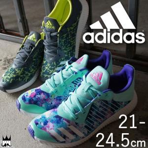 アディダス adidas キッズ ジュニア レディース スニ...