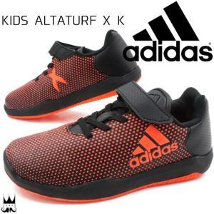 アディダス adidas キッズ ジュニア スニーカー S81100 キッズシューズ 男の子 AltaTurf X K ブラック|smw
