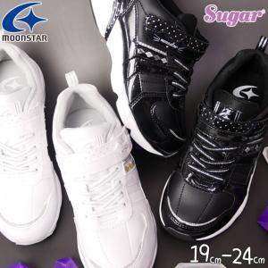 ムーンスター シュガー スニーカー キッズ ジュニア 女の子 SGJ519 黒 白 ブラック ホワイト ベルクロ 通学 通園 フォーマル ローカット 子供靴 キッズシューズ|smw