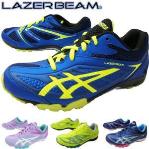 アシックス asics レーザービームSB キッズ ジュニア スニーカー TKB209 子ども 子供靴 男の子 女の子 紐靴 LAZERBEAM SB|smw