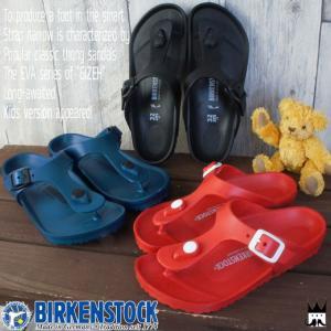 ビルケンシュトック BIRKENSTOCK   0128393 0128413 0128423 キッ...