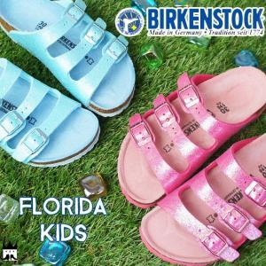ビルケンシュトック BIRKENSTOCK 靴 キッズ ジュニア コンフォートサンダル フロリダキッズ 1003411 1003413 女の子 子供靴|smw