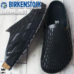 ビルケンシュトック BIRKENSTOCK アムステルダムBS AMSTERDAM BS メンズ クロッグサンダル 1006572 RubberizedBlack ルームシューズ ノーマル幅|smw