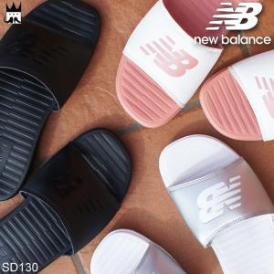 ニューバランス new balance メンズ レディース サンダル SD130 ワイズD SB ブラック SV シルバー WP ピンク smw