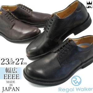 リーガルウォーカー REGAL WALKER メンズ ビジネスシューズ 237W 幅広 4E 黒 ブラック ダークブラウン|smw