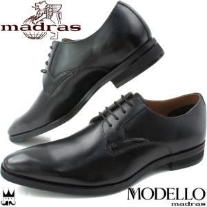 マドラス madras MODELLO モデロ メンズ ビジネスシューズ DM1515 ブラック 3E smw