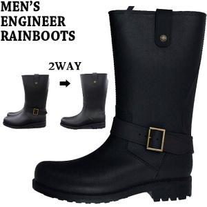 メンズ レインブーツ 長靴 GB-2130 エンジニア ラバ...