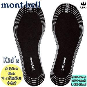 モンベル mont-bell キッズ アジャスタブル インソール Kid's 1129447 中敷き 黒 ベビー ジュニア レディース|smw