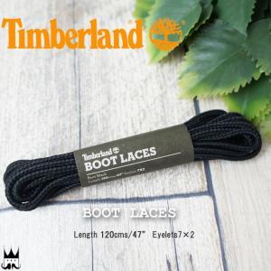 ティンバーランド Timberland ブーツレース 47インチ(120cm) シューレース A1FNX 靴紐 替えヒモ 黒 シューケア|smw