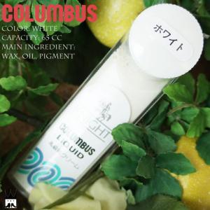 コロンブス columbus ナイトリキッド 白革靴専用液体靴クリーム ホワイト(71) KNIGHT LIQUID シューケア用品|smw