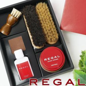 リーガル REGAL シューケアセット シューケアボックス お手入用品 ブラシ クリーム ローション クロス 革靴 ビジネス 基本セット 6点セット 父の日 TY53|シューマートワールド