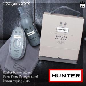 ハンター HUNTER ラバーケアキット シューケア UZC3007XXX シューケアセット レインブーツ レインシューズ ラバーブーツ ラバー 長靴 お手入 靴磨き用品 クロス|smw