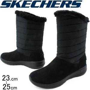 スケッチャーズ SKECHERS レディース ブーツ 15514 ブラック ミドル丈 折り返し ローヒール|smw