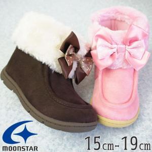 ムーンスター キャロット キッズ 女の子 ブーツ CR C221 ショートブーツ ブラウン ピンク|smw