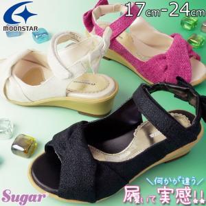 ムーンスター シュガー サンダル ヒール キッズ ジュニア 女の子 SG J517 ウエッジソール 厚底 黒 白 ピンク 子供靴 大人っぽい キラキラ リボン キッズサンダル|smw