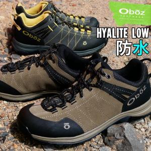 オボズ メンズ 防水 トレッキングシューズ 41801 MEN'S HYALITE LOW 登山靴 山登り トレイル ハイキング キャンプ シューズ ローカット グレー|smw