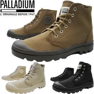 パラディウム PALLADIUM パンパ ハイ オリジナーレ メンズ スニーカー 75349 PAMPA HI ORIGINALE 213 238 060|smw