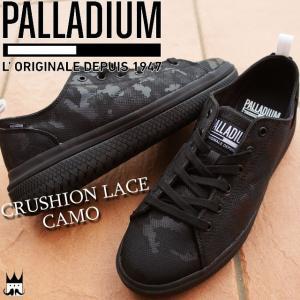 パラディウム PALLADIUM メンズ スニーカー 75498-026 クラッション レース カモ カモフラージュ柄 黒|smw