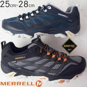 メレル 防水 トレッキングシューズ メンズ J35759 J598189 モアブ FST ゴアテックス 黒 ブラック 紺/白 ネイビー/ホワイト 登山靴 ハイキングシューズ|smw