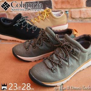 コロンビア Columbia 919 ロー 2 オムニテック...