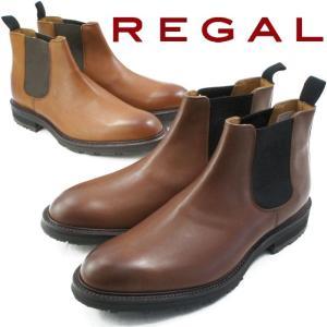 リーガル REGAL メンズ サイドゴアブーツ 29RR ブラウン ダークブラウン ビジネスシューズ 雪道 日本製|smw