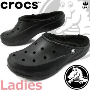 クロックス crocs 靴 レディース サンダル 203570-060 フリーセイル プラッシュ ラインド クロッグ 黒 もこもこ|smw