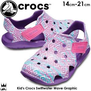 クロックス crocs サンダル キッズ ジュニア 男の子 女の子 子供靴 204990 57H アメシスト アクアシューズ|smw