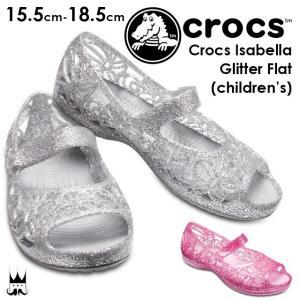 クロックス crocs キッズ サンダル イザベラ グリッター 202602 女の子 040 シルバー 6JU ピンク|smw