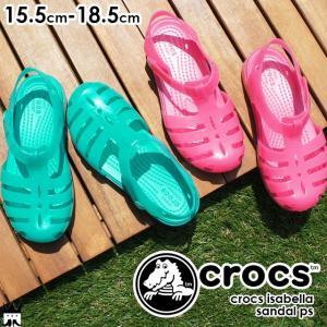 クロックス crocs イザベラ サンダル PS 204035 女の子 6NP ピンク 3N9 グリーン|smw