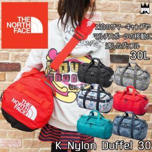 ザ ノースフェイス THE NORTH FACE キッズ ジュニア ナイロンダッフル30 NMJ81801 30L ドラムバッグ 男の子 女の子 レディース メンズ パッカプル|smw