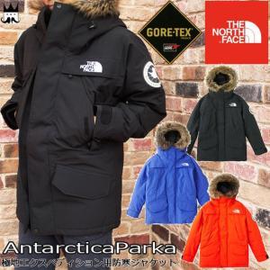 ザ・ノースフェイス THE NORTH FACE メンズ アンタークティカパーカ ND91707 ゴアテックス ダウンジャケット K ブラック IB ブルー FR レッド|smw