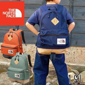 ザ・ノースフェイス THE NORTH FACE キッズ ジュニア リュック 19L NMJ71751 K バークレー 男の子 女の子 レディース バックパック デイパック|smw