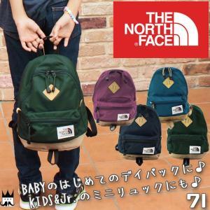ザ・ノースフェイス THE NORTH FACE ベビー キッズ リュック 7L NMJ71752 K バークレー ミニ 男の子 女の子 バックパック デイパック|smw