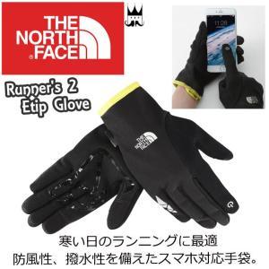 ザ・ノースフェイス THE NORTH FACE ランナーズ2イーチップグローブ メンズ レディース 手袋 NN61439 K ブラック|smw