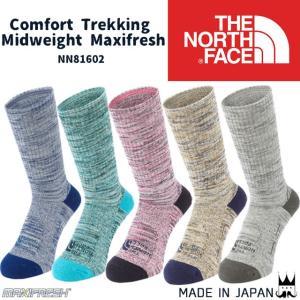 ザ ノースフェイス THE NORTH FACE メンズ レディース ソックス NN81602 靴下 コンフォート トレッキング ミッドウェイト マキシフレッシュ ユニセックス 登山