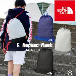 ザ・ノースフェイス リュック キッズ ナップサック メッシュ NMJ71901 8L 男の子 女の子 ジュニア スポーツバッグ シューズバッグ小物入れ 巾着袋 ナップザック|smw